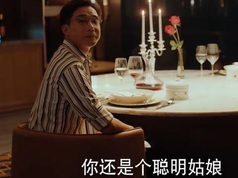 二十不惑:陈卓约梁爽吃烛光晚餐,谁注意他脚上的鞋,贼心藏不住
