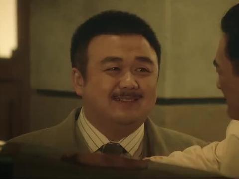 成大器抱着妻子消失在炮火中,大上海一代霸主正式落幕