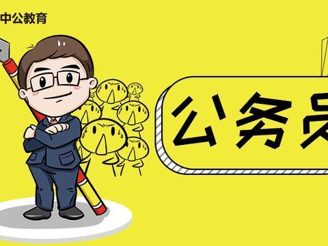 2020国家税务总局江西省税务局补录公务员面试公告