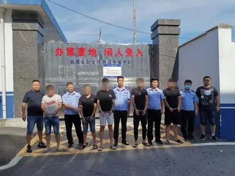 临湘警方再次打掉一个电信网络诈骗团伙 抓获犯罪嫌疑人6人
