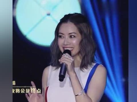 不凡的改变:徐怀钰《分飞》开场 多年不见,依旧惊艳!