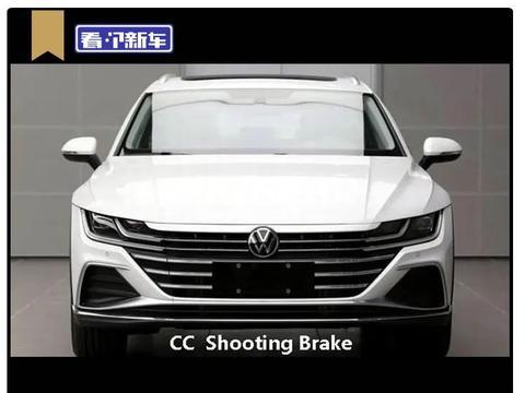 看个新车丨大众CC改款,同步新推猎装版,配置有别于海外版