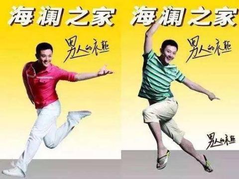 海澜之家:巨富马场才是主业,1匹值北京1套房,吸引马云马化腾