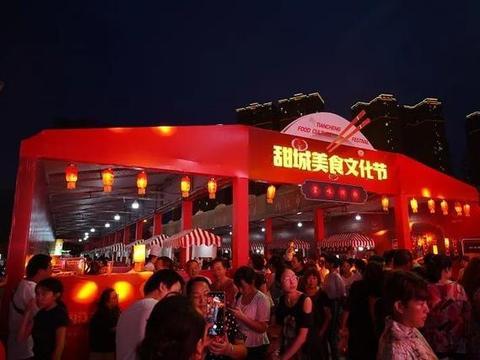 内江市第十六届甜城美食文化节成功起航