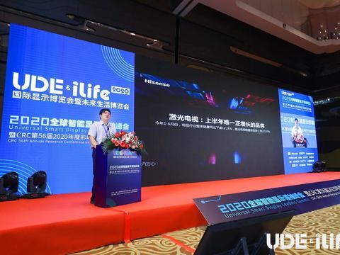 年专利超千项,产能过百万,中国激光电视开启领跑模式
