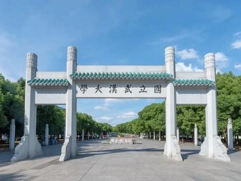 被江苏文科状元婉拒,武汉大学2020年预估录取分数线出炉