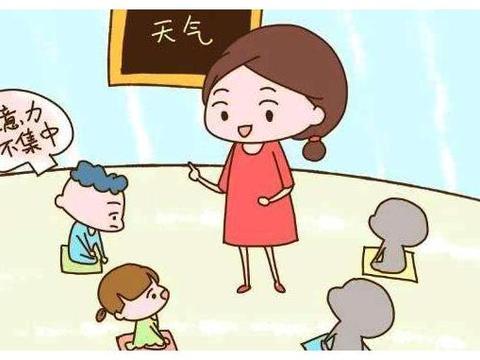 撒贝宁自曝爱逃学,却被保送北大:专注力决定了孩子的学习成绩
