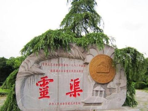 广西桂林一个县,拥有灵渠古运河,沟通了漓江和湘江
