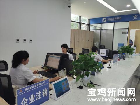 宝鸡渭滨区获批外商投资企业登记管理权 首张外资企业营业照颁发