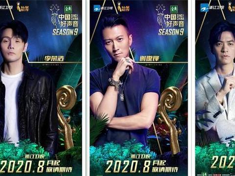 李宇春加盟《说唱新世代》,要和华晨宇一样爽约《中国好声音》?