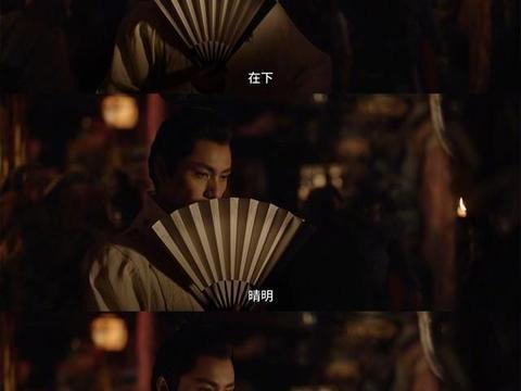 《侍神令》发预告,晴明蓝白造型暗示人物变化,陈坤44岁容颜不老