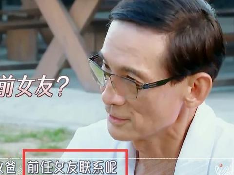 林志颖承认跟前任有联系,当他说出原因,陈若仪:原谅你了