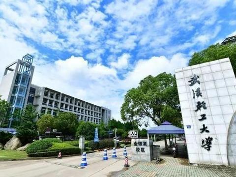 谈谈,武汉轻工大学怎么样,是一本吗