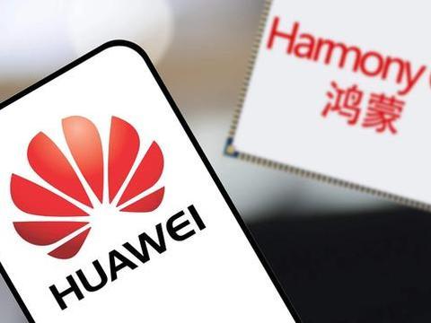 鸿蒙系统9月11日,将有望正式成为国际第三大手机操作生态系统