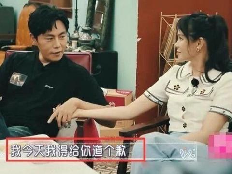 秦昊终于向伊能静道歉,当他说出原因,没想到跟张萌有关