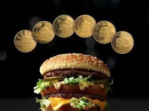 业绩下滑加剧,关店200家,麦当劳扛不住了?