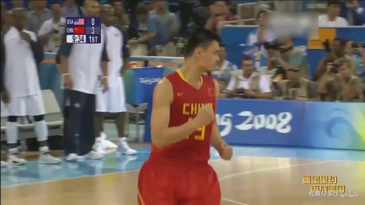 中国男篮那些可以吹一辈子的进球
