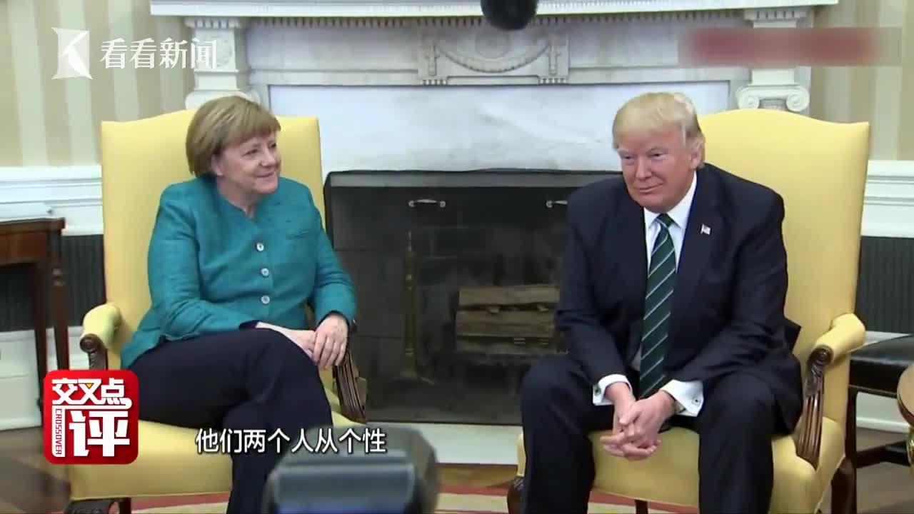 视频|特朗普毫不掩饰对默克尔的恨?默克尔:同事一场