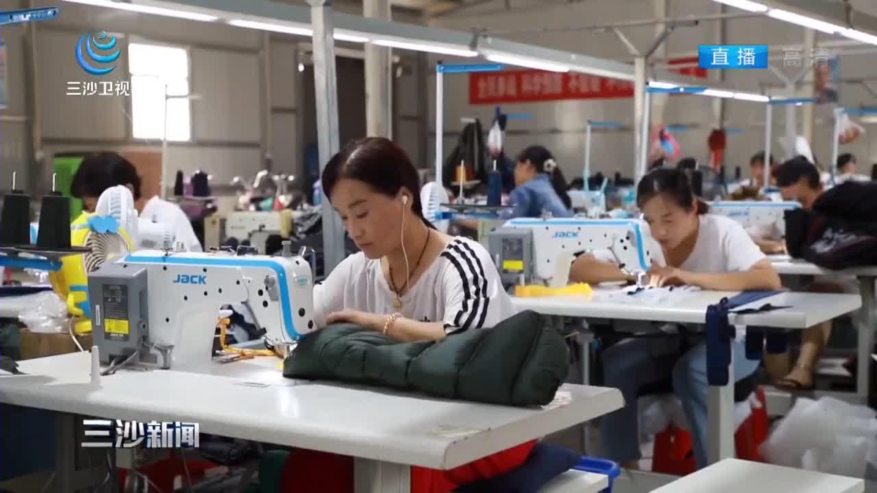 国务院政策例行吹风会举行 做好农民工就业创业相关工作