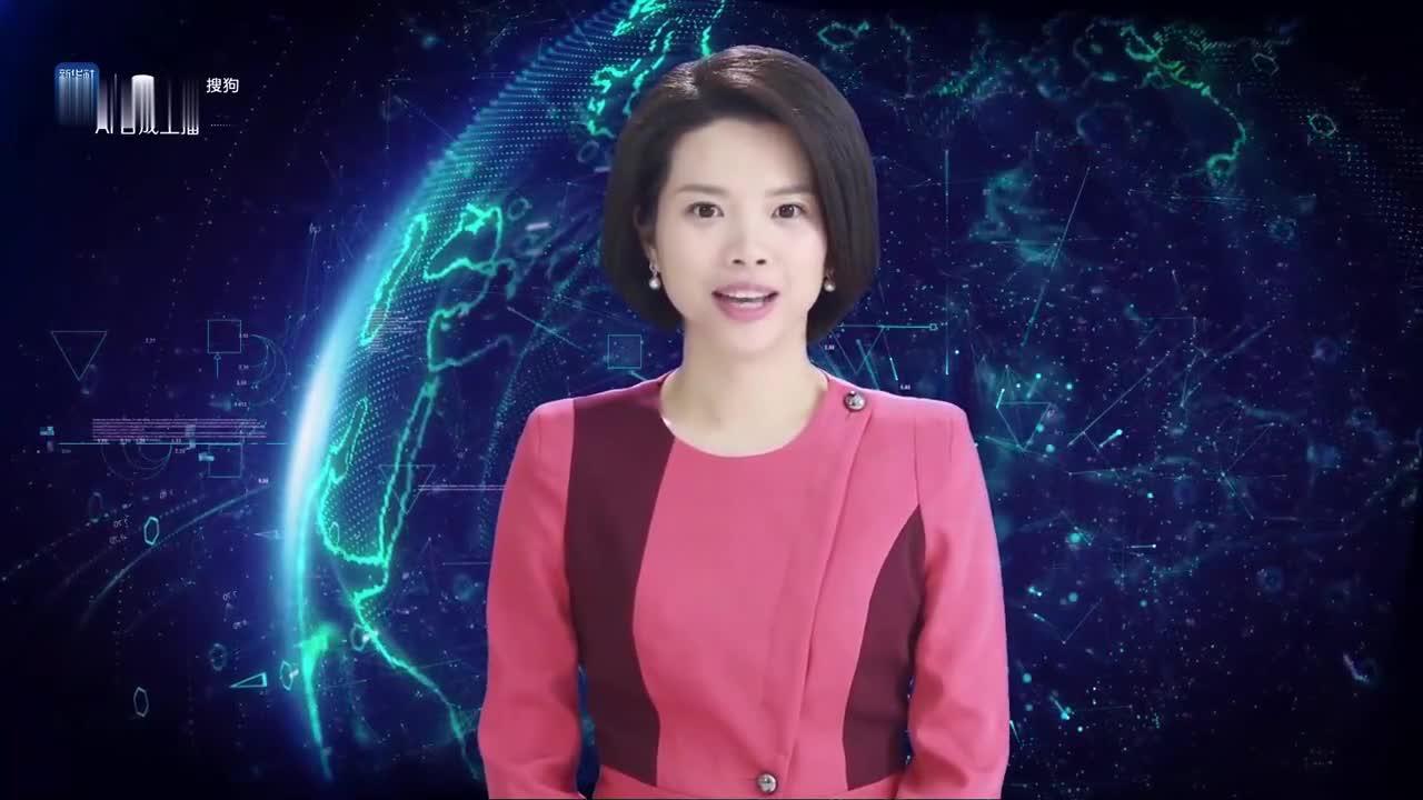 AI合成主播丨四川制定全面创新改革试验60项重点任务