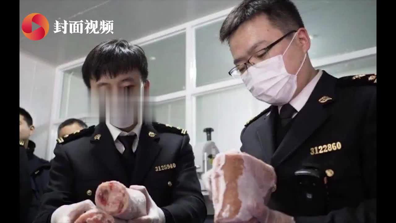 广东省卫健委:广州大罗塘冷冻品市场进口食品环境样本复核全部呈阴性