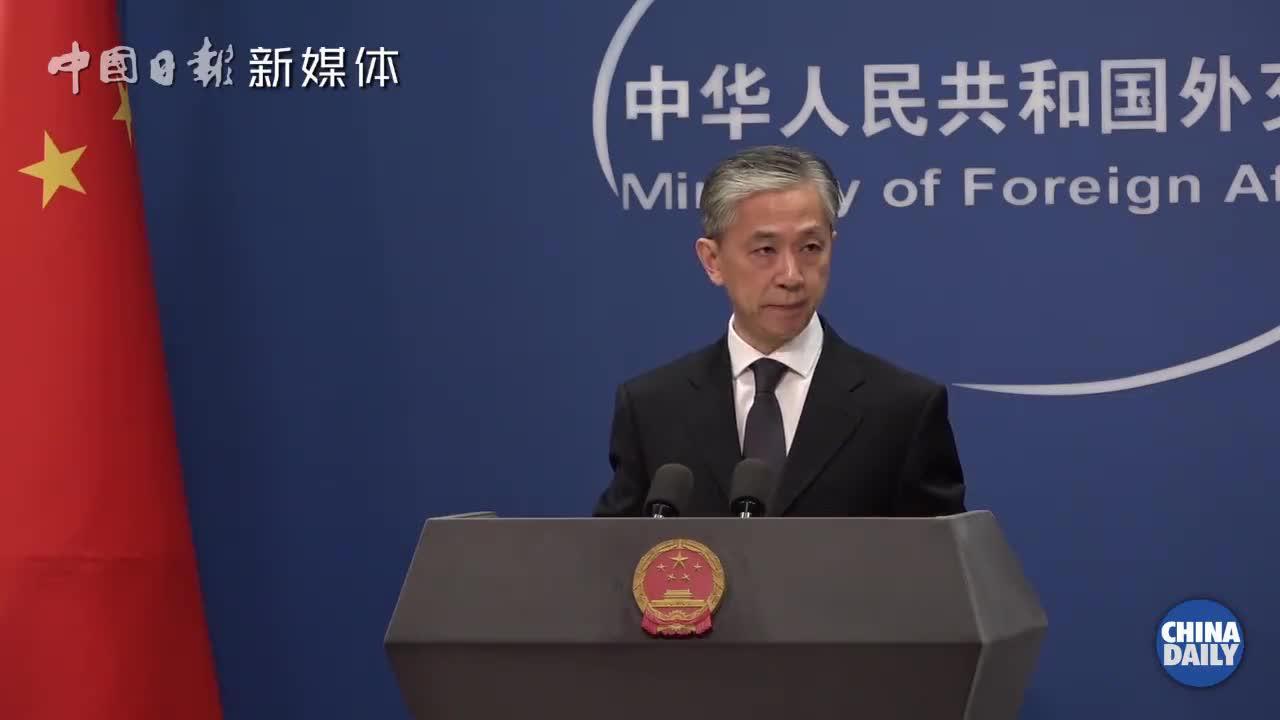 外交部回应美限制中国社交媒体公司:美方肆意进行政治操弄最终将自食其果