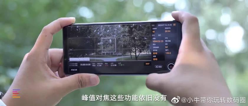 索尼 Xperia 1 II 评测:手机中的A9微单相机?(五)