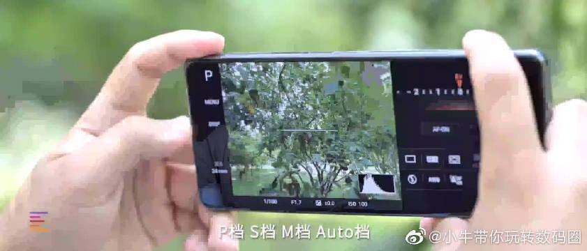 索尼 Xperia 1 II 评测:手机中的A9微单相机?(二)