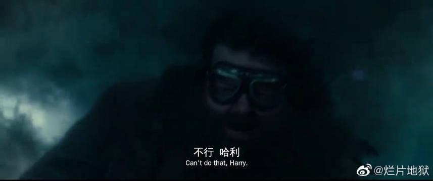 《哈利波特》 哈利遭到伏地魔伏击,毁掉伏地魔的魔杖,成功逃脱