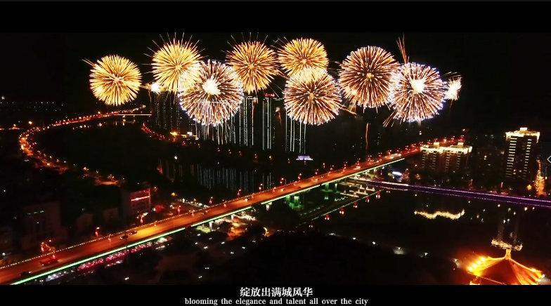 震撼!浏阳最新城市宣传片发布!