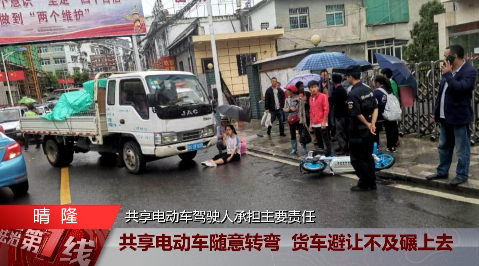 女孩骑共享电动车,随意转弯冲上大马路,货车避让不及碾上去