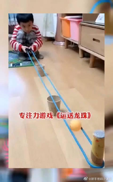 专注力练习,在家玩的专注力训练小游戏,赶快和孩子玩起来吧!