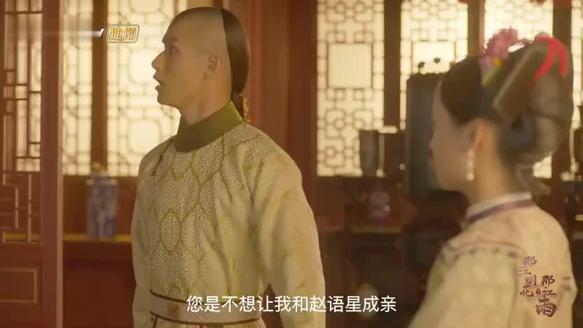 《那江烟花那江雨》花絮:赵弈钦背词卡壳急坏吴佳怡