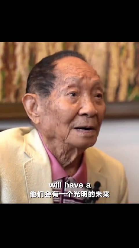 """90岁袁隆平""""飙英语"""":把不可能变成可能"""