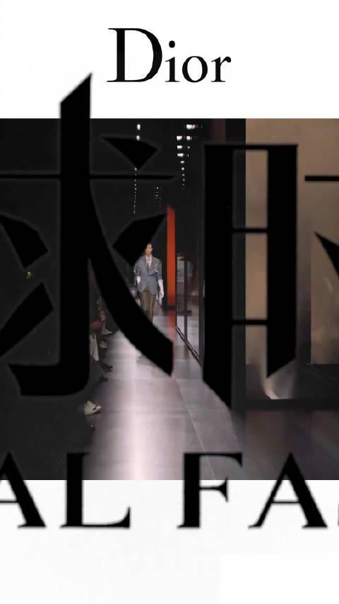 Dior Men 2020秋冬男装秀,有型,有范,有品!