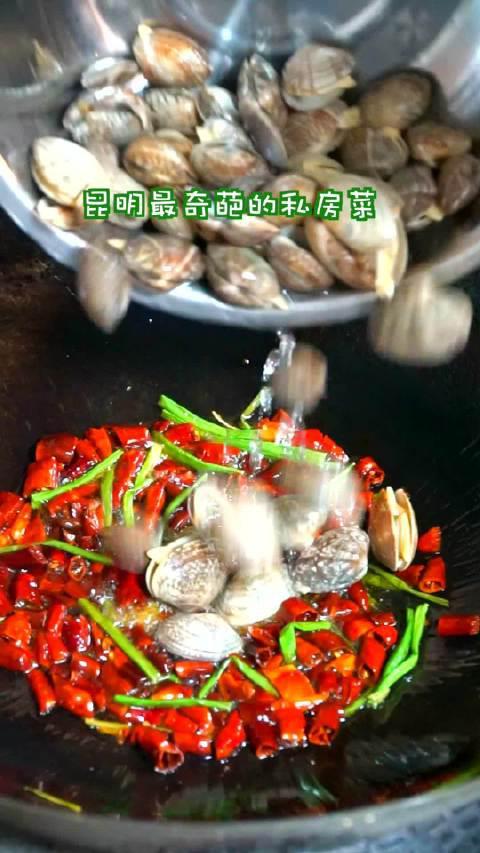 瀜泉黄焖蟹,昆明市南悦城购物中心9栋2楼210