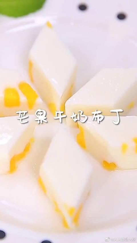 老公做的芒果牛奶布丁,感觉甜味都要融化进我的心里