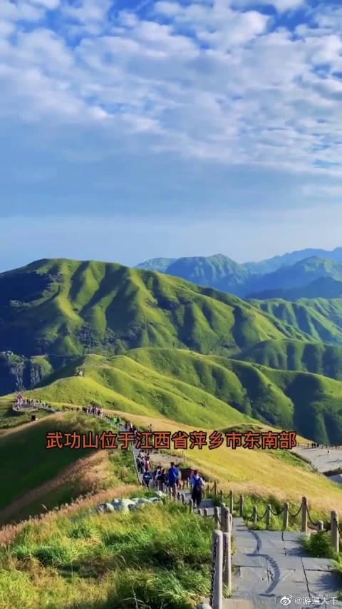 """武功山被誉为""""云中草原,户外天堂"""",你去过吗?"""