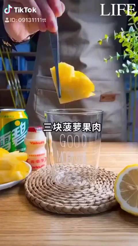 在家自制的超好喝饮品!