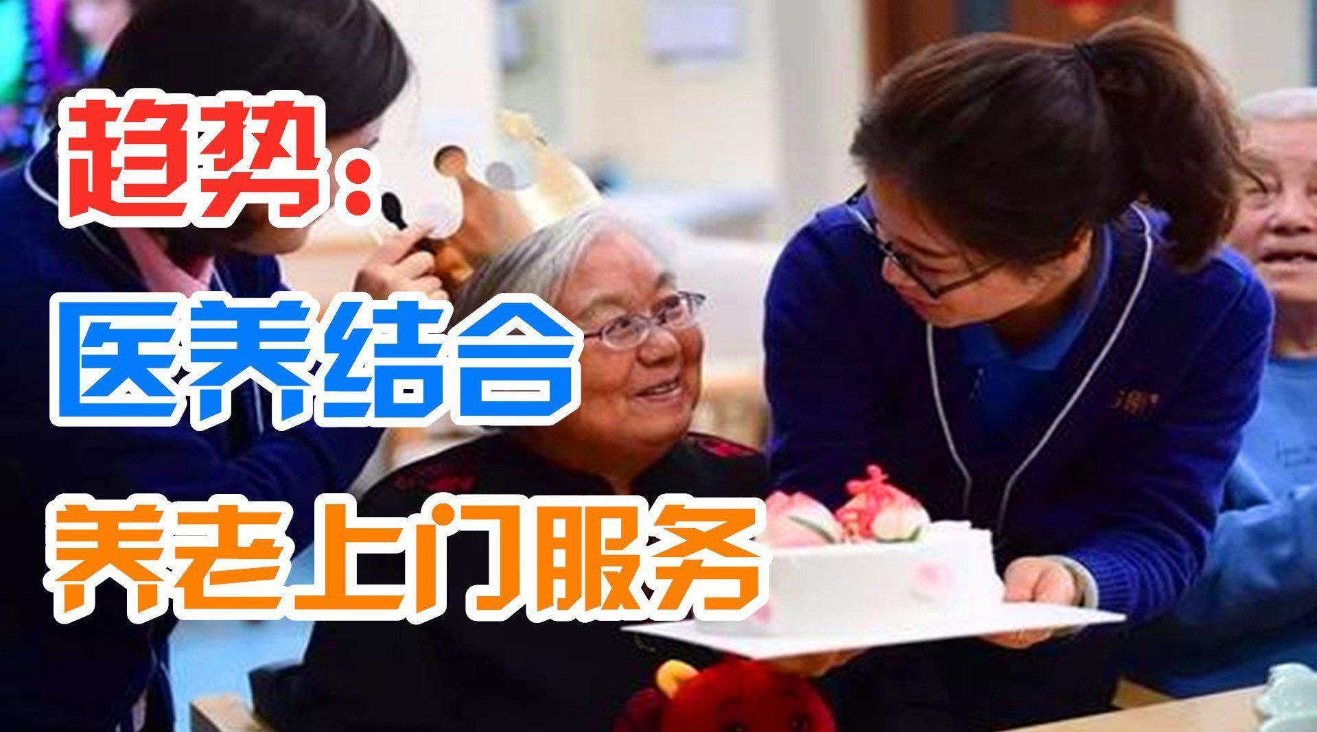 独生子女家庭好消息!为解决养老问题,国家给出相关支持!