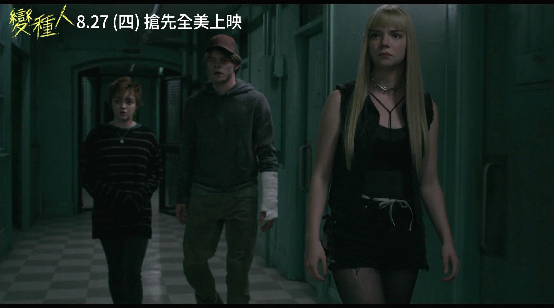 X战警系列一波N折新作中国台湾定档8月27日抢先北美一天公映!