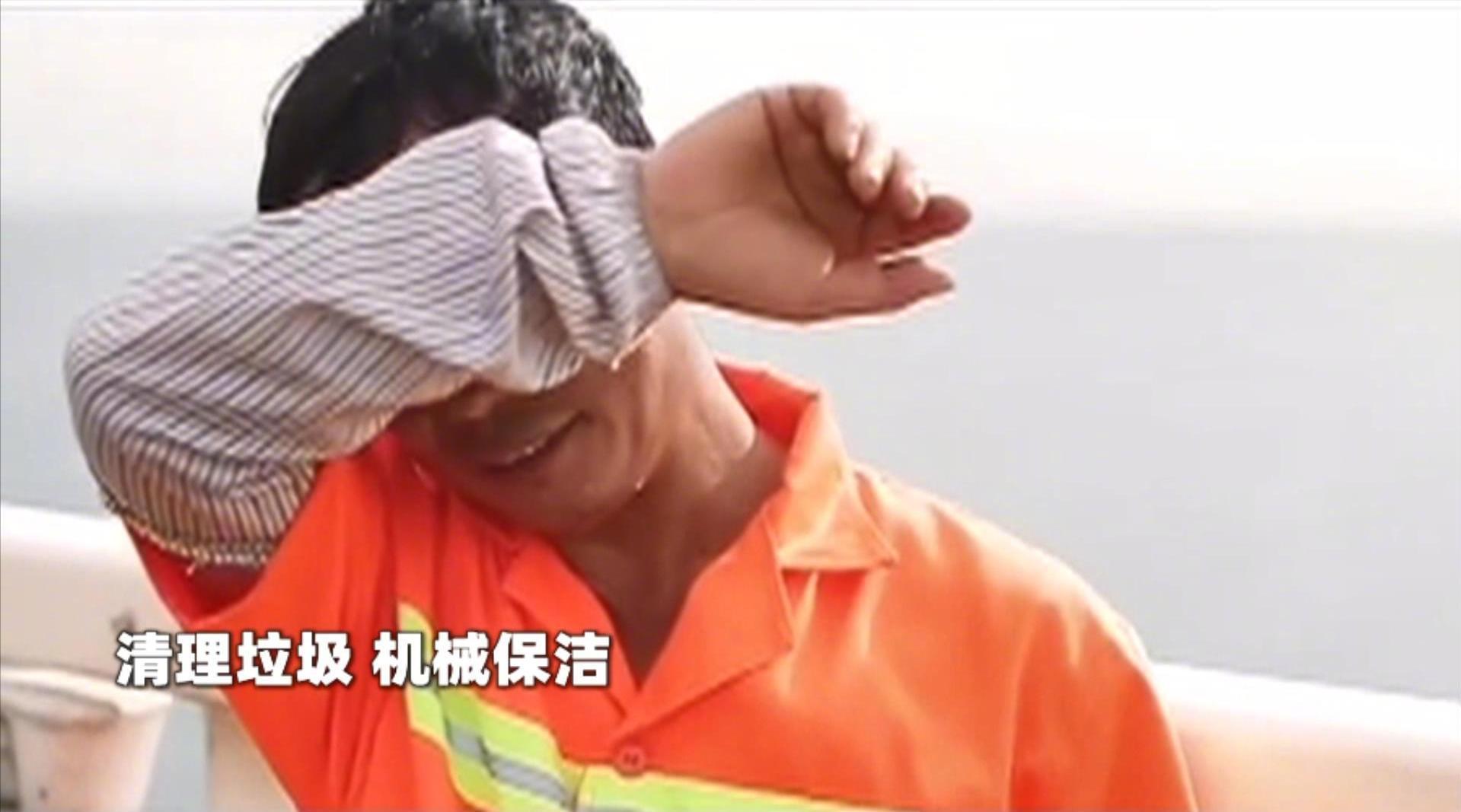 """致敬!他们在高温下守护南京""""天境之桥"""""""