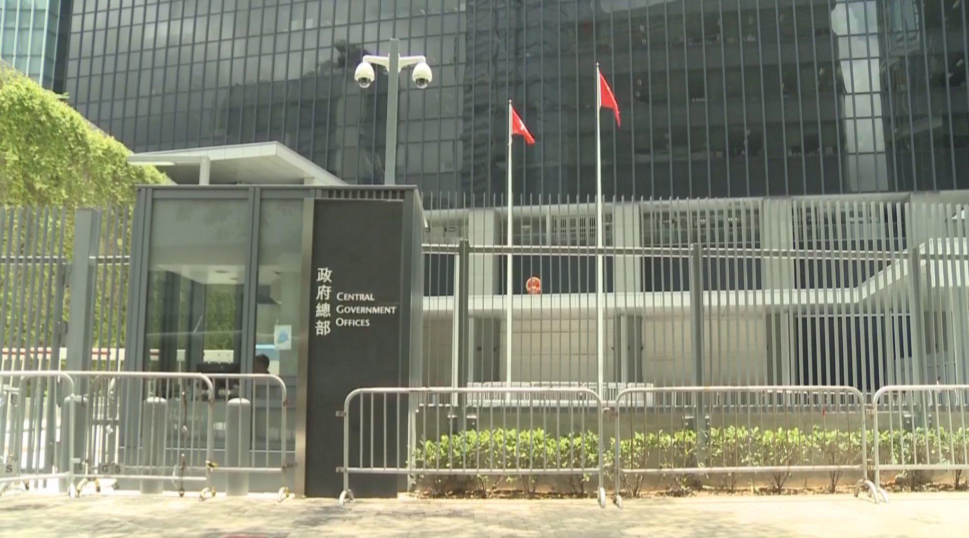 """香港立法会""""真空期""""如何解决?谭耀宗:预计将在人大常委会讨论"""