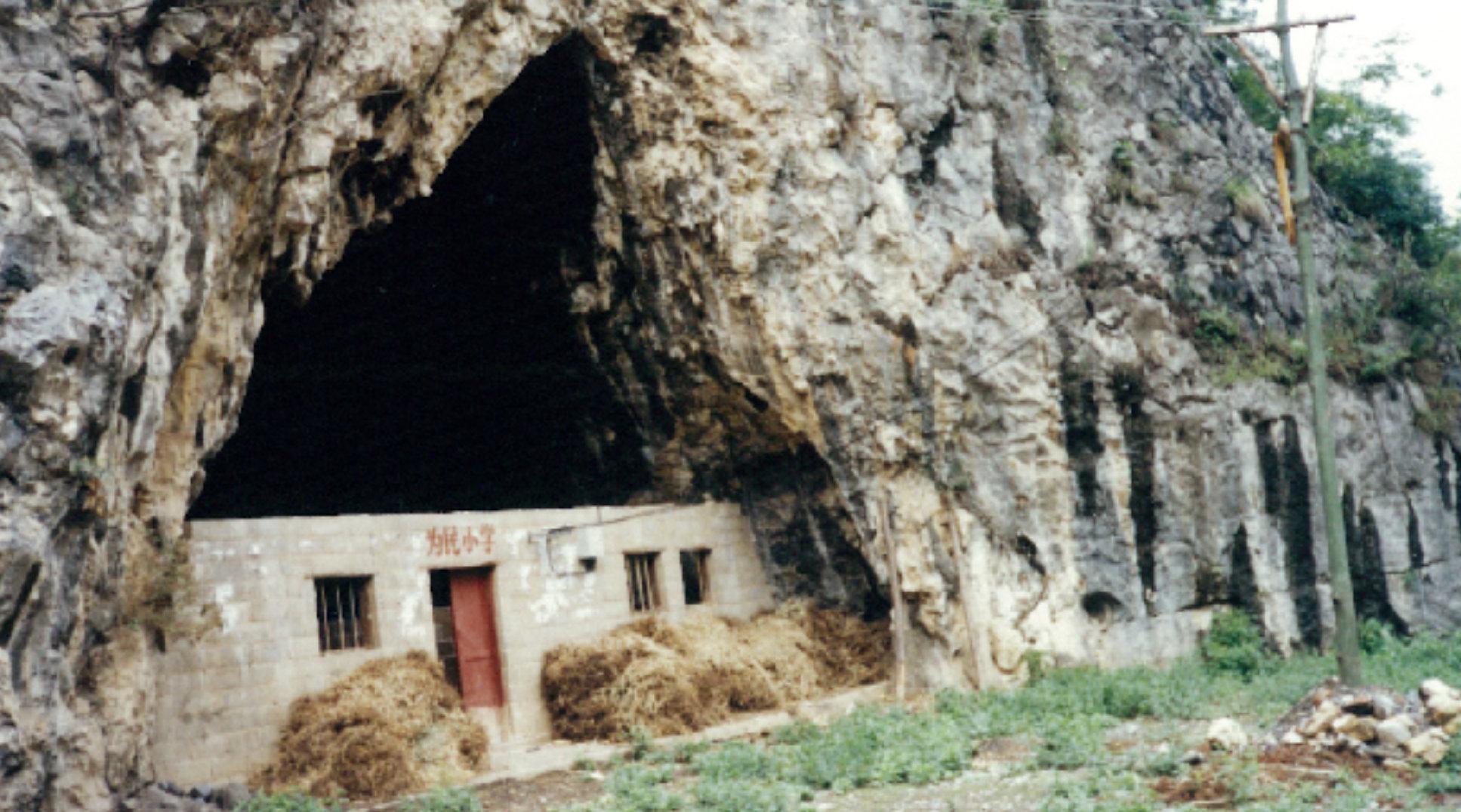 一座建在岩洞里的小学,以及后来的故事
