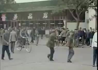 历史 :1972年的北京王府井大街