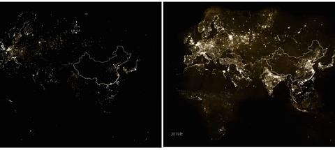 """卫星大数据公司望眼科技入选""""平安科技创新中心-中国拓展计划"""""""