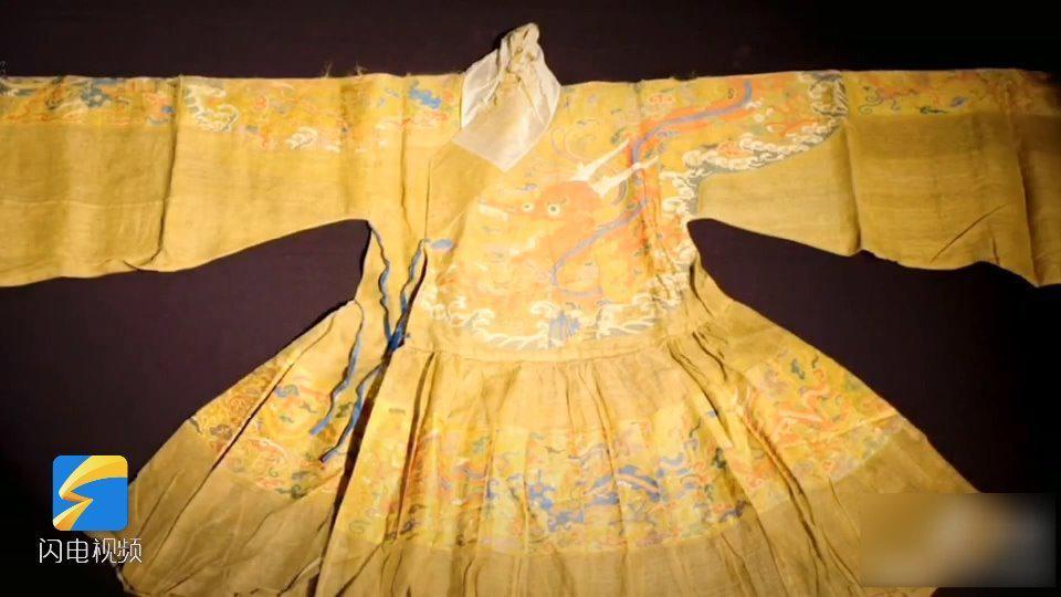 开眼了!世界仅此一件传世的男士飞鱼袍 山东博物馆首次开箱