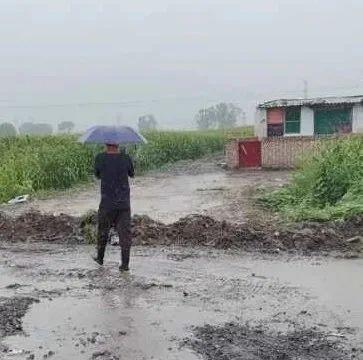 文水县机关事务服务中心大雨中帮扶贫困户