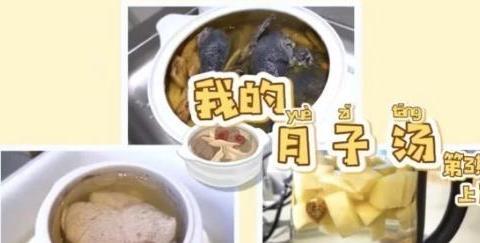 陈赫拉老婆秀恩爱,网友的关注点却在张子萱疑似整容上!