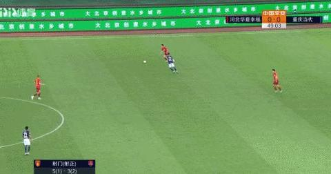 世界波+横梁!亚冠MVP一战征服国足球迷,广州恒大确认将其召回